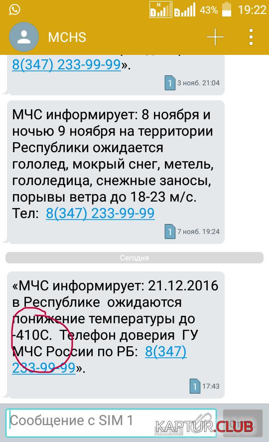 QuickMemo+_2016-12-20-19-22-19.png | Рено Каптур Клуб Россия | Форум KAPTUR.club