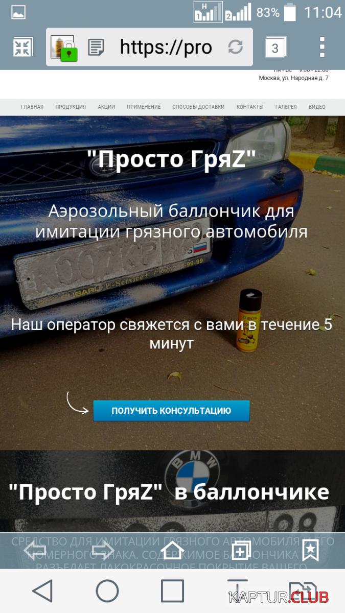 Screenshot_2018-03-13-11-04-22.png | Рено Каптур Клуб Россия | Форум KAPTUR.club