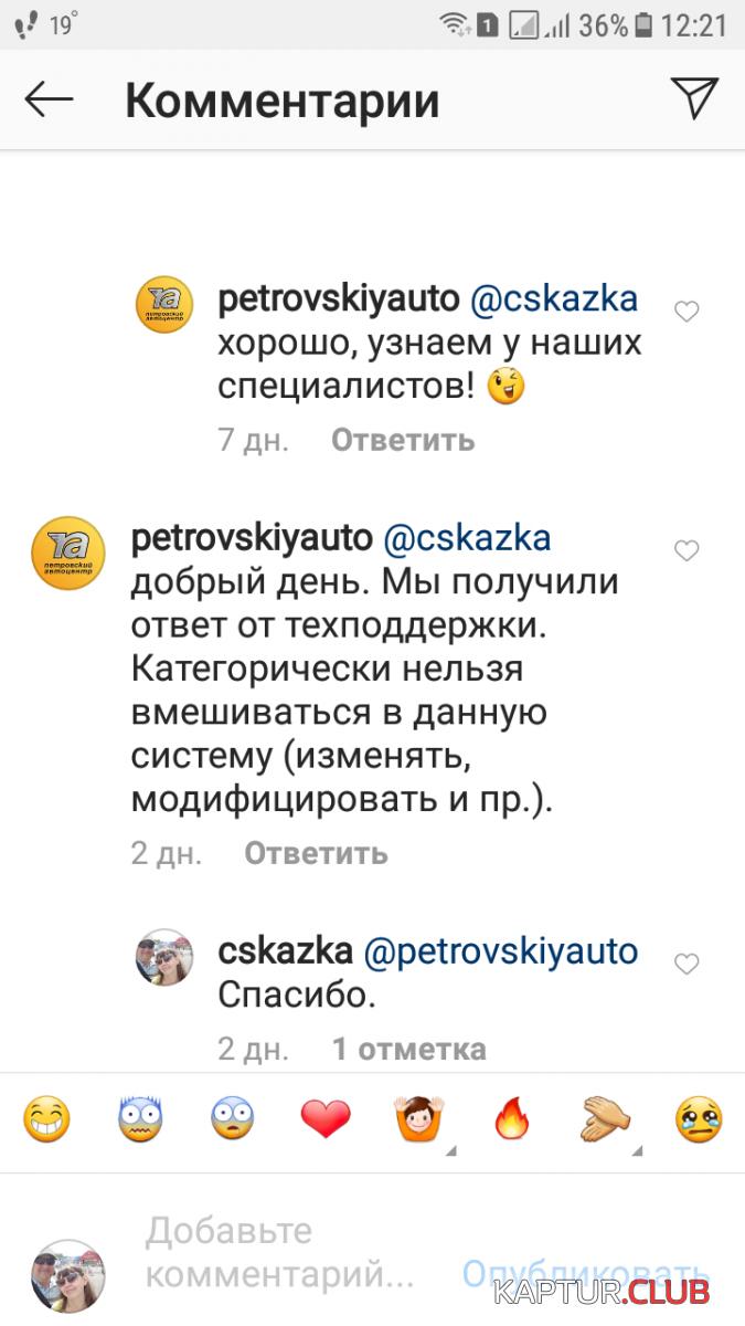 Screenshot_20180914-122103.png | Рено Каптур Клуб Россия | Форум KAPTUR.club