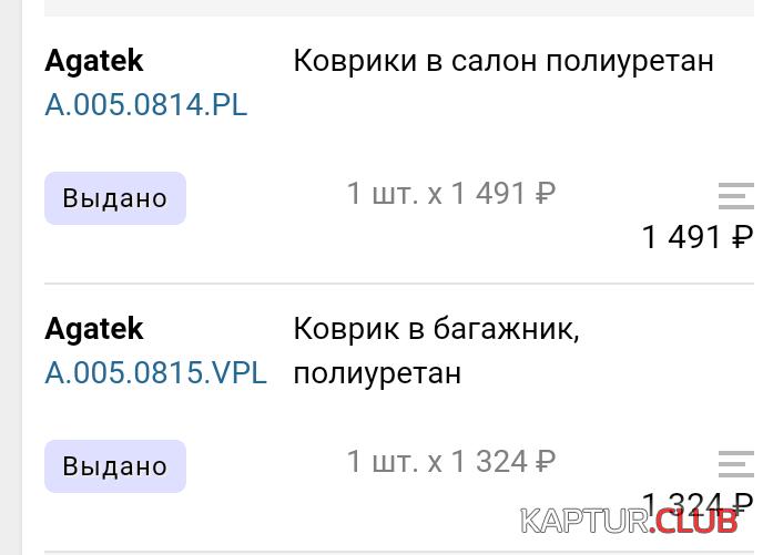 Screenshot_20210219-171406.png | Рено Каптур Клуб Россия | Форум KAPTUR.club