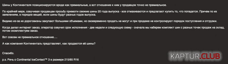 Снимок экрана 2020-10-09 в 21.03.19.png | Рено Каптур Клуб Россия | Форум KAPTUR.club