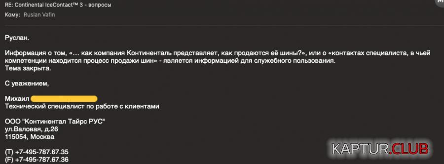 Снимок экрана 2020-10-09 в 21.04.27.png | Рено Каптур Клуб Россия | Форум KAPTUR.club