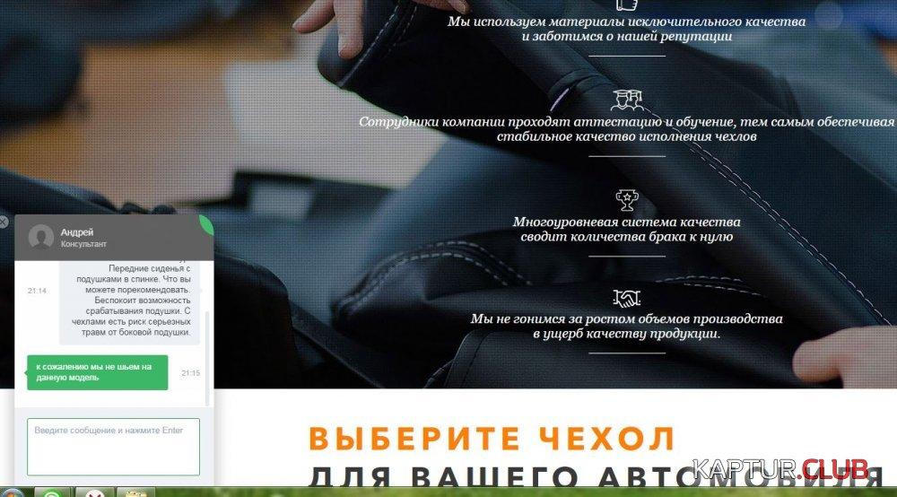 Снимок.JPG   Рено Каптур Клуб Россия   Форум KAPTUR.club