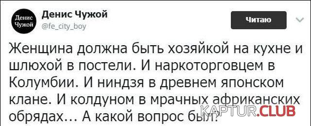 soc_seti_07.jpg   Рено Каптур Клуб Россия   Форум KAPTUR.club