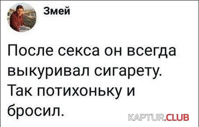 soc_seti_09.jpg   Рено Каптур Клуб Россия   Форум KAPTUR.club