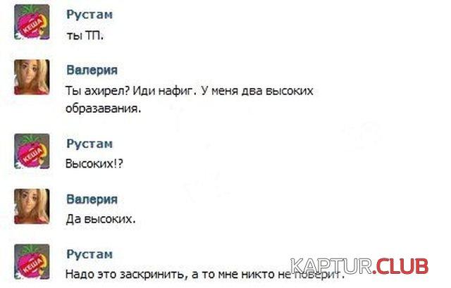 soc_seti_10.jpg   Рено Каптур Клуб Россия   Форум KAPTUR.club