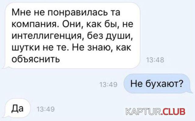 soc_seti_11.jpg   Рено Каптур Клуб Россия   Форум KAPTUR.club