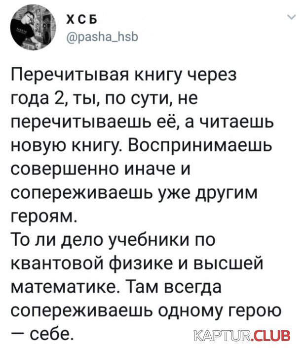 soc_seti_11.jpg | Рено Каптур Клуб Россия | Форум KAPTUR.club