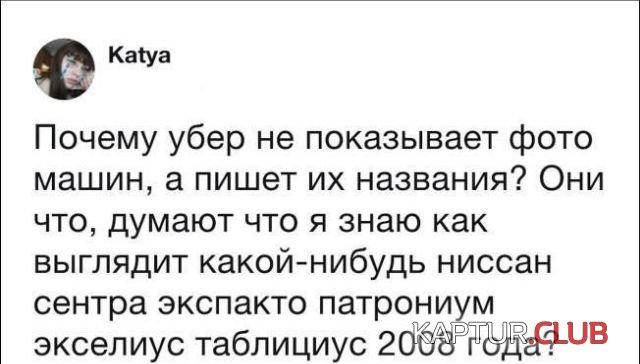 soc_seti_13.jpg   Рено Каптур Клуб Россия   Форум KAPTUR.club