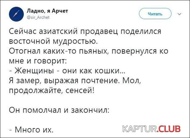 soc_seti_17.jpg   Рено Каптур Клуб Россия   Форум KAPTUR.club