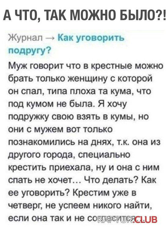 soc_seti_21.jpg | Рено Каптур Клуб Россия | Форум KAPTUR.club