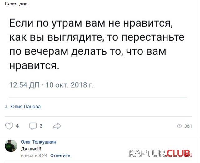 soc_seti_26.jpg | Рено Каптур Клуб Россия | Форум KAPTUR.club
