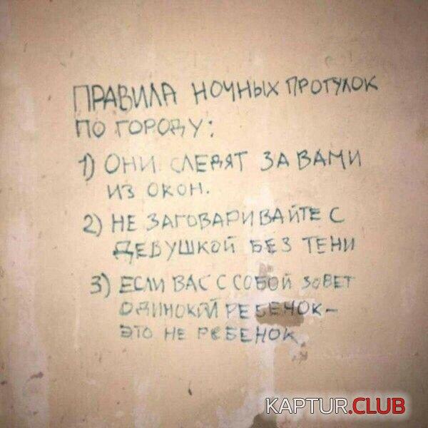 stranniy_yumor_05.jpg | Рено Каптур Клуб Россия | Форум KAPTUR.club