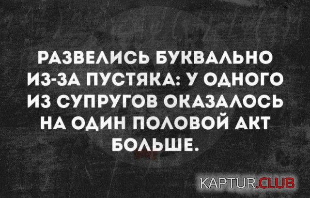 stranniy_yumor_30.jpg | Рено Каптур Клуб Россия | Форум KAPTUR.club