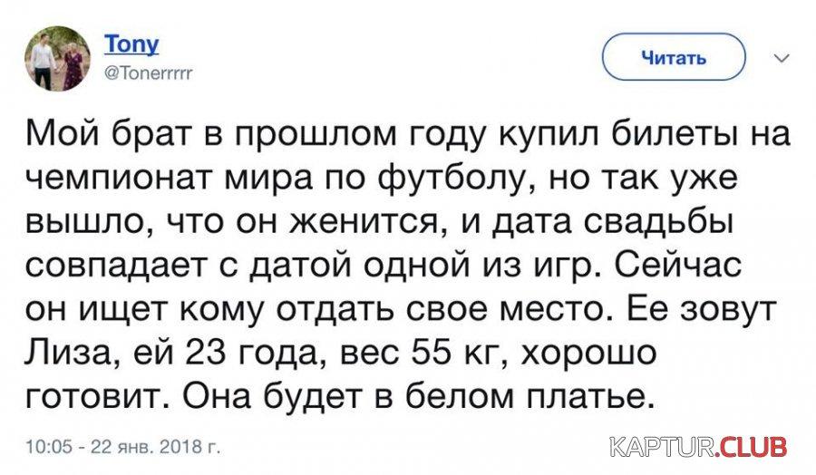 UOU3su-M5YA.jpg | Рено Каптур Клуб Россия | Форум KAPTUR.club