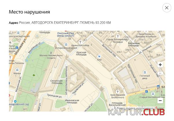 upload_2018-6-18_14-52-39.png | Рено Каптур Клуб Россия | Форум KAPTUR.club