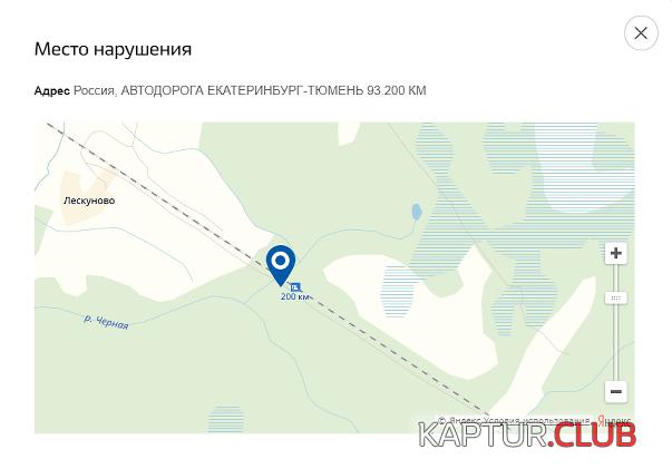 upload_2018-6-18_14-55-57.png | Рено Каптур Клуб Россия | Форум KAPTUR.club