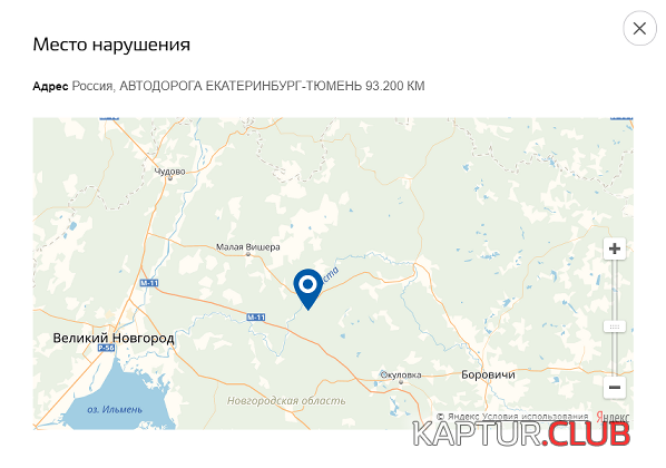 upload_2018-6-18_14-57-23.png | Рено Каптур Клуб Россия | Форум KAPTUR.club