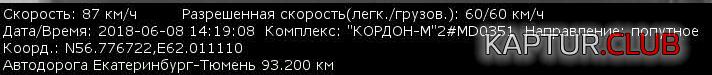 upload_2018-6-18_15-22-19.png | Рено Каптур Клуб Россия | Форум KAPTUR.club
