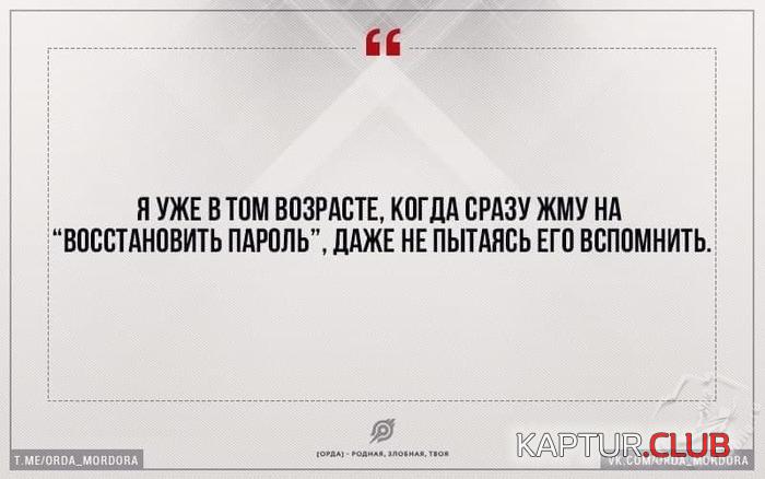 upload_2021-4-9_19-23-55.png | Рено Каптур Клуб Россия | Форум KAPTUR.club