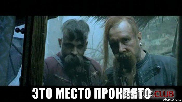 viy_67601647_orig_.jpg | Рено Каптур Клуб Россия | Форум KAPTUR.club